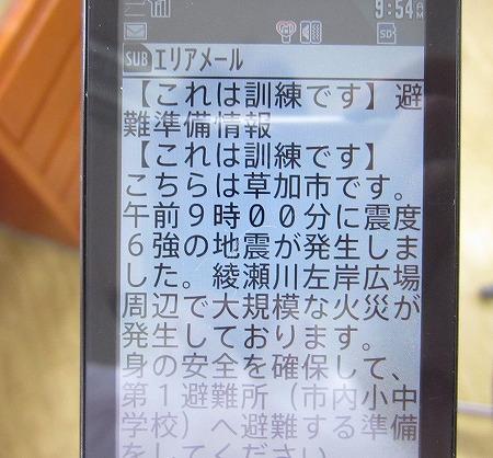 2014083110132460e.jpg