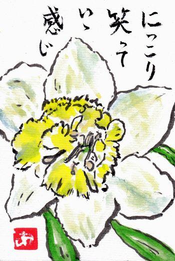 IMG_20140328_0006.jpg