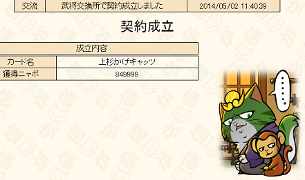 20140508092538ad3.png
