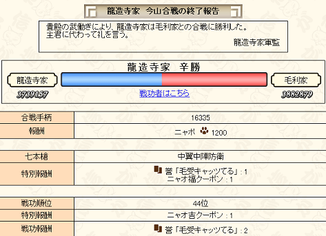 2014070719570786f.png