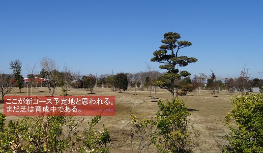 s-下館パークゴルフ場 (4)