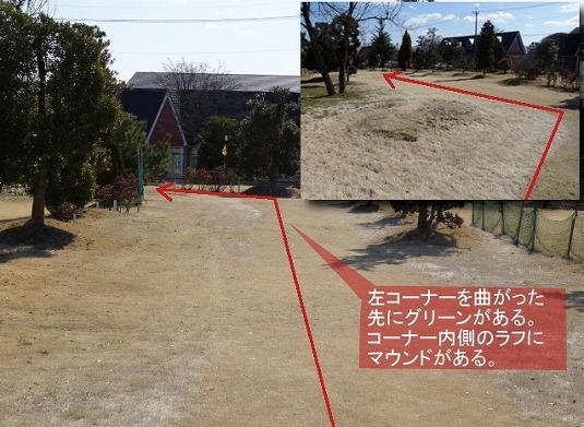 s-下館パークゴルフ場 (6)