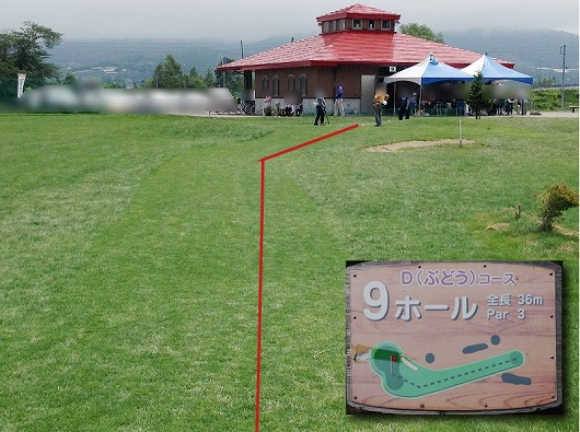 あゆ場公園PGコース (7)