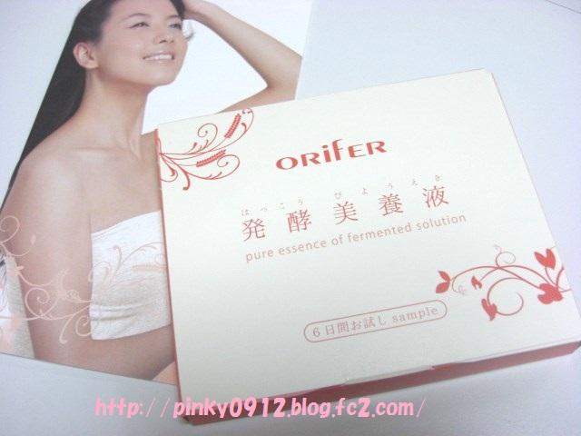 ORIFER オリファ