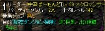 20140819184540c5f.jpg
