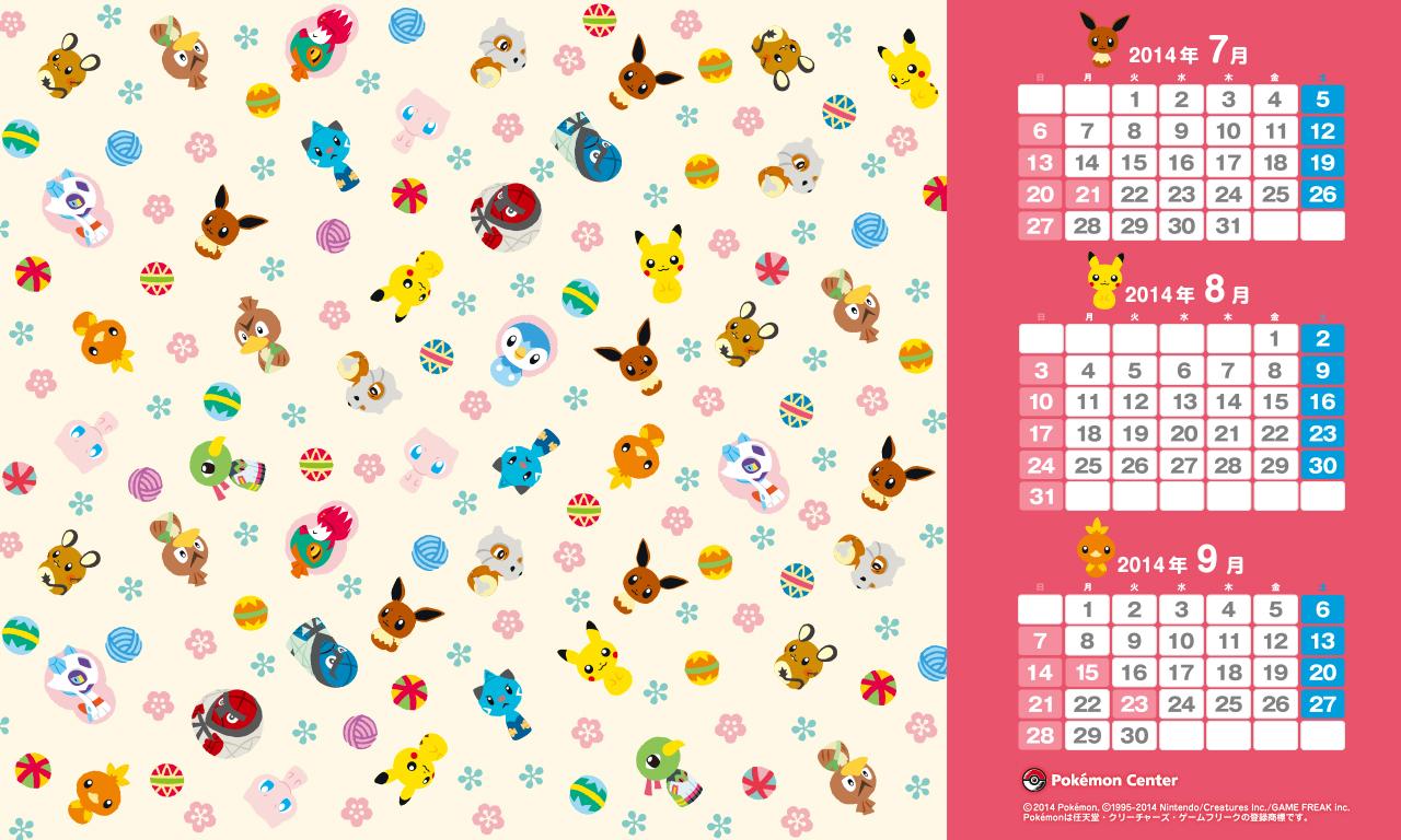 ポケモン カレンダー壁紙 2014年7月 9月 ポケモンだいすきクラブ