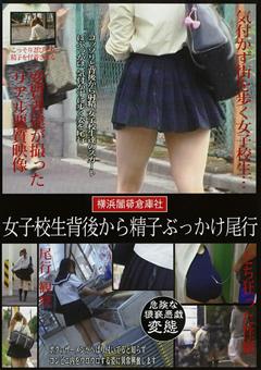 jacket_240.jpg