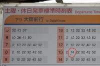 D8309531dsc.jpg