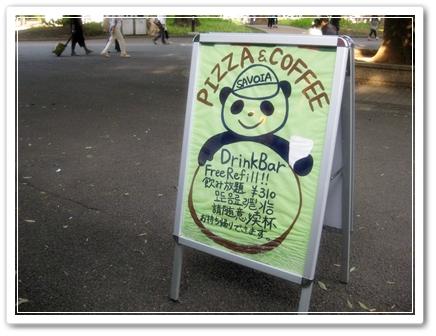 東京はイロイロ高いと言われるケドも、『無料室内楽コンサートのハシゴ』が出来る素晴らしい街ですよ!!*\(>∀<)/*