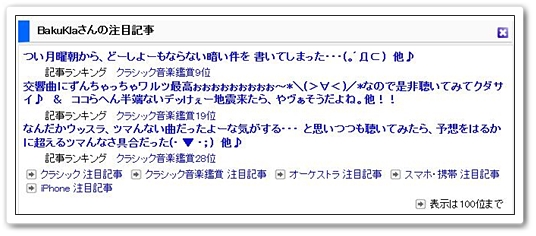 チャイコ・リハ動画ぱららん、ぱららん♪貼り!!& とにかく私は今スペックしょぼめで良いンでデカくて安いのが欲しいンです!!(。´Д⊂)な話。他。