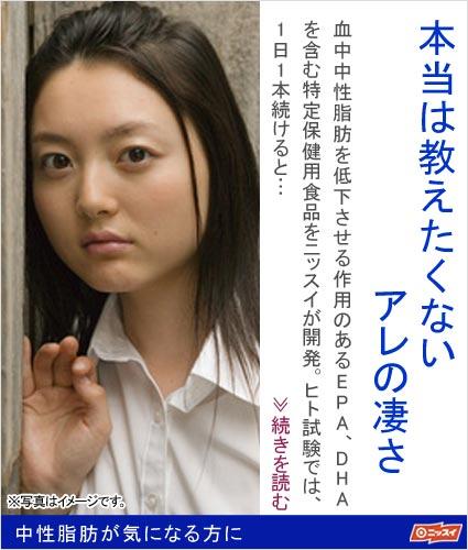 140808花澤香菜02