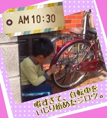 2014-04-24-18-22-59_deco.jpg