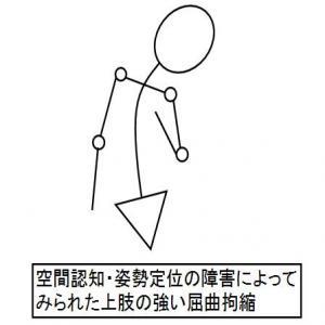 20140301123737137.jpg