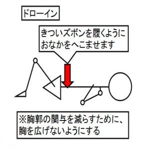 20140416153500efc.jpg