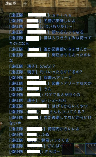 20140905030539a29.png