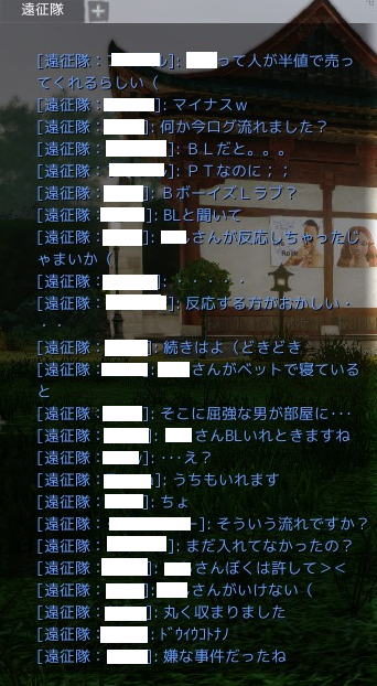2014090605222585b.png