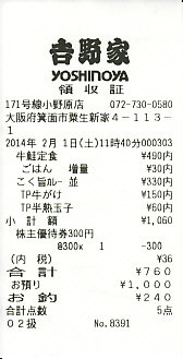 動物病院(0201)16