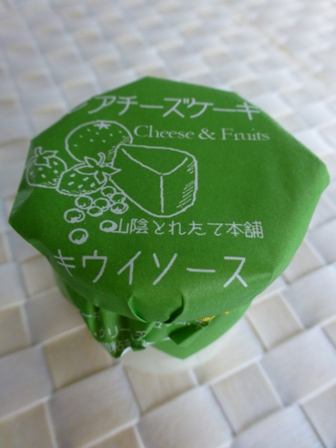 和みレアチーズケーキ22