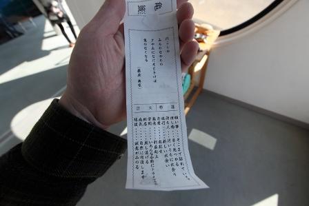 日和佐うみがめ博物館カレッタ44