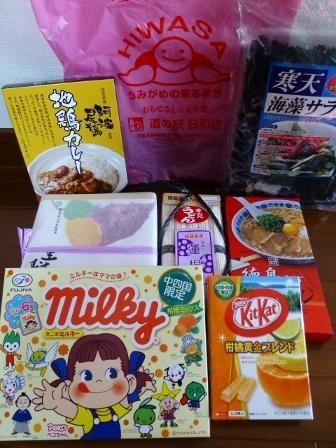 徳島旅行土産23