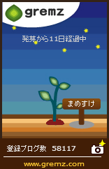 20140416155811e02.jpg