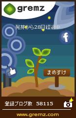 20140416155850c40.jpg