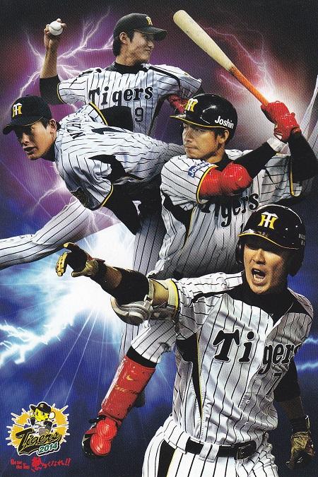 野球観戦お土産25