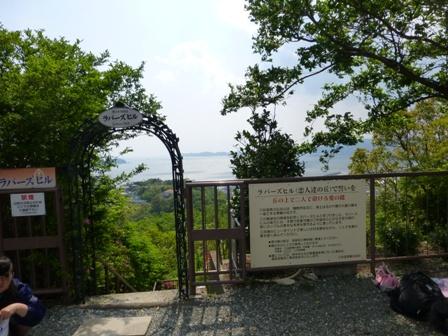 三河高野山12