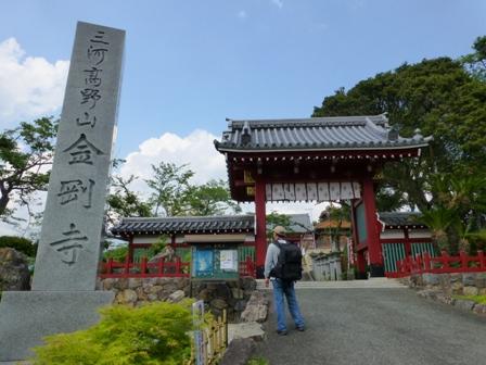 三河高野山17