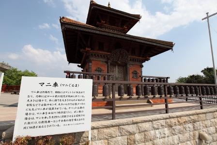 三河高野山20