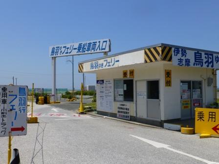 伊良湖岬灯台10