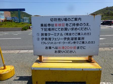 伊良湖岬灯台12
