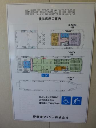 伊良湖岬灯台15