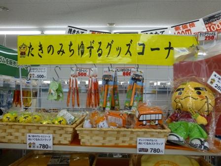 ファミリーマート箕面小野原東店1