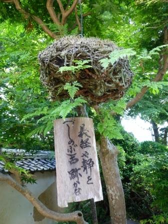 吉水神社16