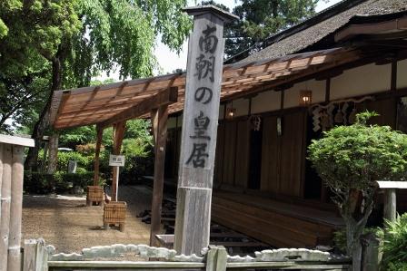 吉水神社22