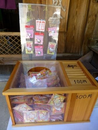 吉水神社26