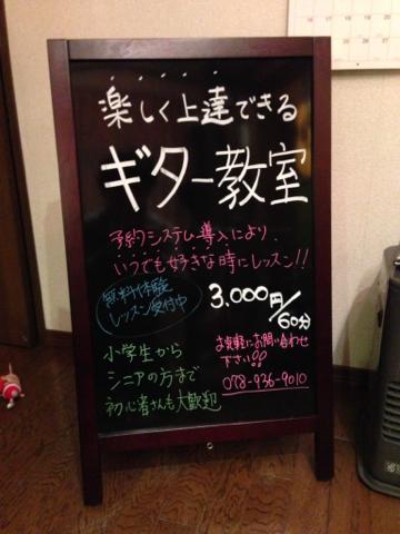 IMG_0035(変換後)