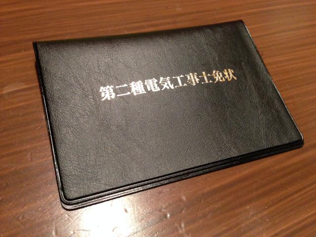 IMG_0229(変換後)