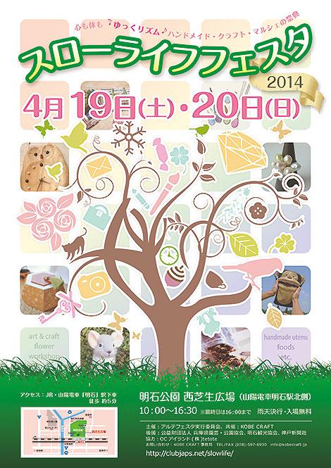 image_poster.jpg