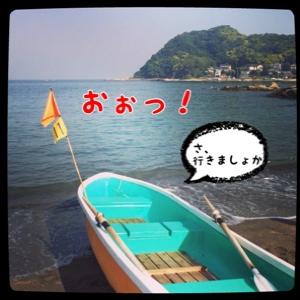 fc2blog_20140603153315d71.jpg