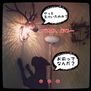 fc2blog_20140609164203934.jpg