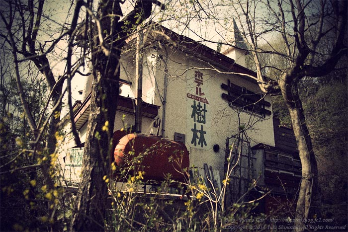 ホテル樹林(廃墟)_外観