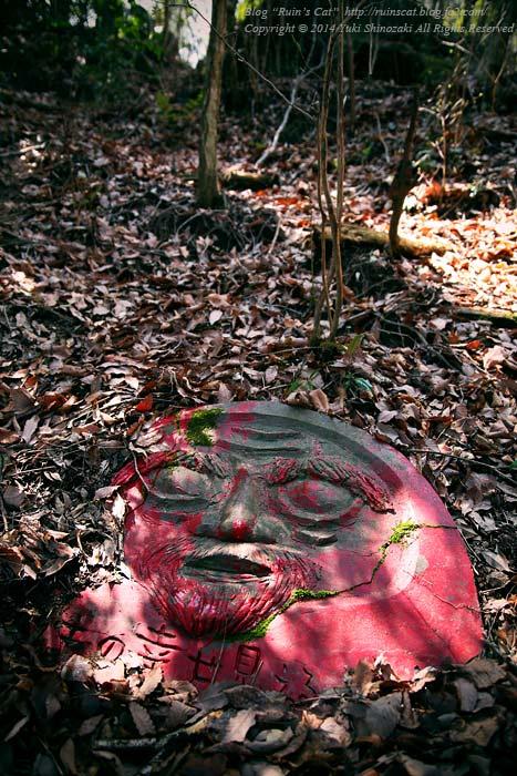 ダルマの里_あとがき_地面に埋まったダルマ