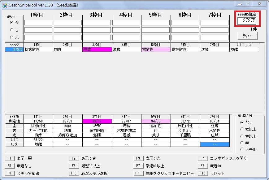 entry_img_38.jpg