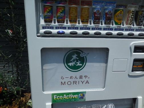 726-moriya5.jpg