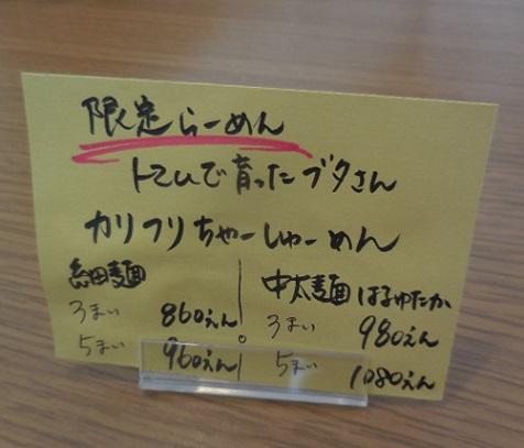 726-moriya8.jpg