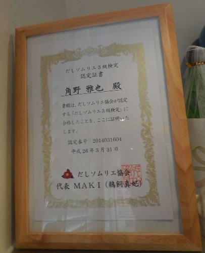 garaku-moc10.jpg
