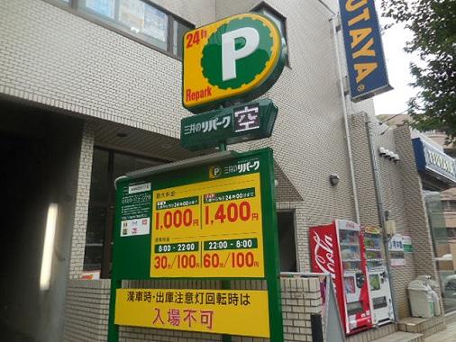 garaku-moc25.jpg