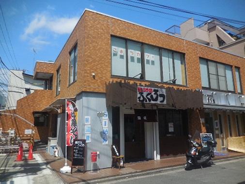 ms-fukiuro1.jpg